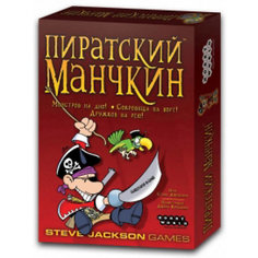 """Пиратский Манчкин"", Hobby World"