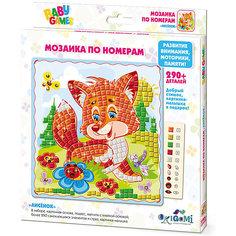 "BABY GAMES Мозаика по номерам  ""Лисенок"" арт. 03308 Origami"