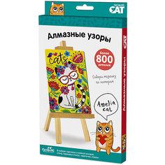 "Алмазная мозаика Origami ""Amelia Cat"", 800 деталей"