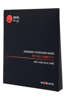 Маска для лица DIAMOND HYDROGEN MASK, 3 шт. Enhel Beauty