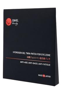 Патчи для глаз Premium, 3 пары Enhel Beauty