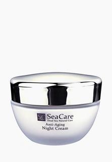 Крем для лица SeaCare