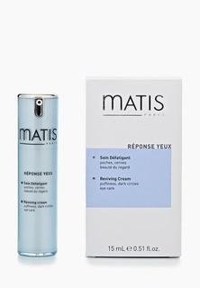 Крем для кожи вокруг глаз Matis