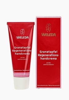 Крем для рук Weleda