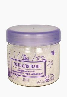 Соль для ванн ARS