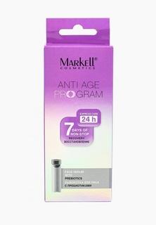 Сыворотка для лица Markell