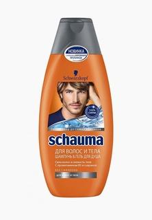 Гель для душа Schauma