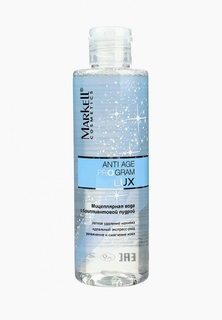 Мицеллярная вода Markell