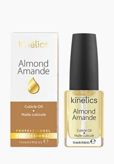 Масло для ногтей и кутикулы Kinetics