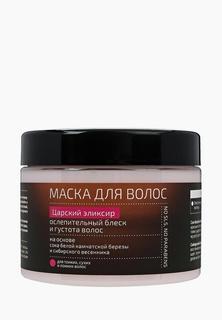 Маска для волос Natura Siberica