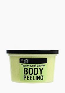Скраб для тела Organic Shop