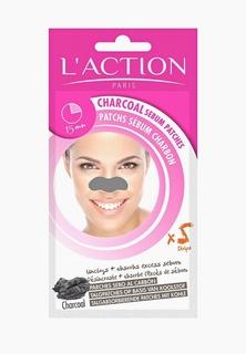 Патчи для носа LAction