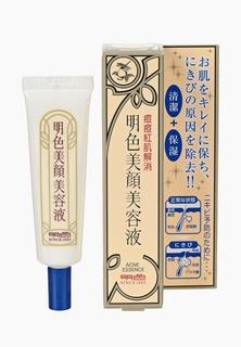 Сыворотка для лица Meishoku