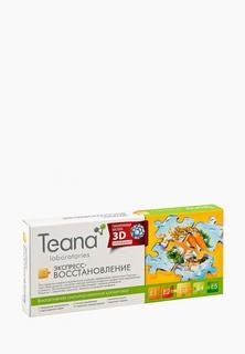 Сыворотка для лица Teana