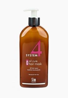 Маска для волос Sim Sensitive
