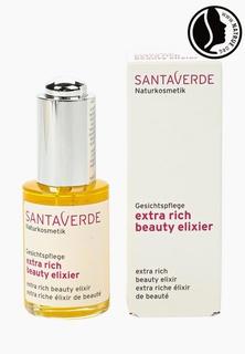 Сыворотка для лица Santaverde