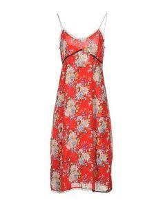 Платье до колена Wyldr