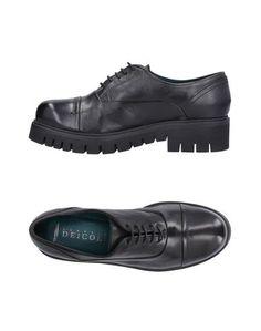 Обувь на шнурках Fabbrica Deicolli