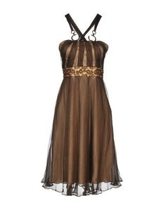 Платье до колена Kuea