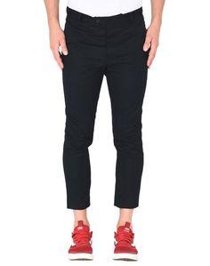Повседневные брюки Allsaints