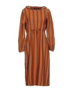 Платье до колена Maison Jean