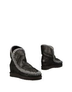Полусапоги и высокие ботинки MOU