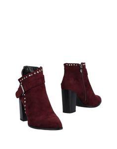 Полусапоги и высокие ботинки BLU Byblos
