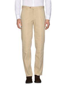 Повседневные брюки Skid