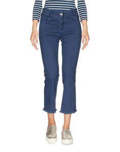 Джинсовые брюки-капри Kimika