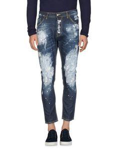 Джинсовые брюки 10 Milano