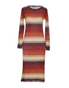 Платье до колена MIA Wish