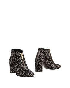 Полусапоги и высокие ботинки Tosca BLU Shoes