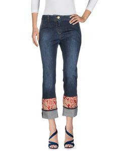 Джинсовые брюки-капри True Royal