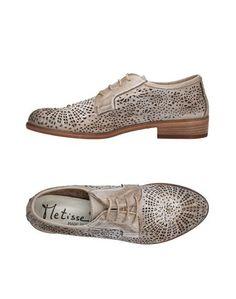 Обувь на шнурках Metisse