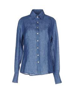 Джинсовая рубашка Kiton