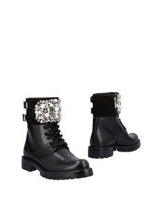 Полусапоги и высокие ботинки Rene Caovilla