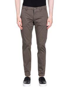Повседневные брюки Paul Miranda