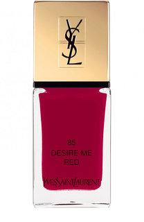 Лак для ногтей La Laque Couture, оттенок 85 YSL