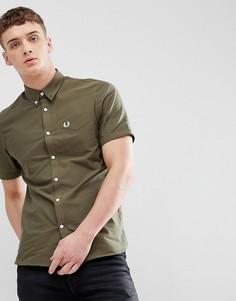 Оксфордская рубашка цвета хаки с короткими рукавами Fred Perry - Зеленый