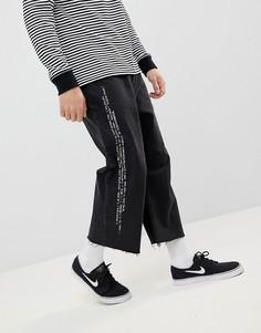 Укороченные джинсы Cheap Monday Bez - Черный