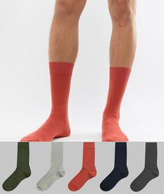 Набор из 5 пар носков в рубчик River Island - Мульти