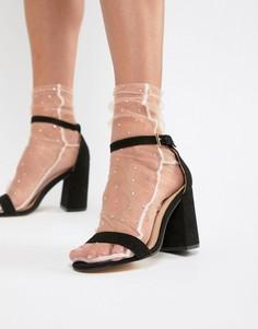 Сетчатые носки ASOS DESIGN - Розовый