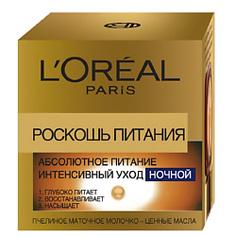 """L`OREAL Ночной крем для лица """"Роскошь Питания"""" питательный 50 мл LOreal Paris"""