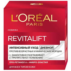 """L`OREAL Дневной антивозрастной крем """"Ревиталифт"""" для лица, против морщин 50 мл LOreal Paris"""