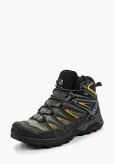 Ботинки трекинговые Salomon