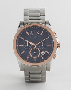 Часы с хронографом Armani Exchange AX2516 Outer Banks - Серебряный