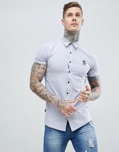 Серая трикотажная рубашка с короткими рукавами Gym King - Серый
