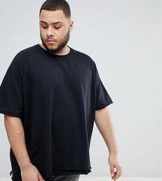 Черный свитшот с короткими рукавами и необработанными краями Jacamo Plus - Черный