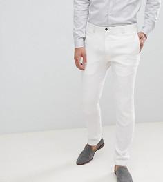 Зауженные брюки Noak Wedding - Белый