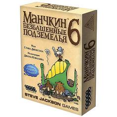 """Настольная игра Hobby World """"Манчкин 6"""" Безбашенные Подземелья"""